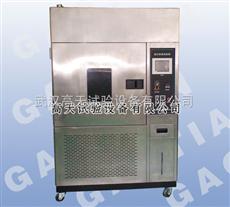 GT-NH升级版氙灯耐候试验箱