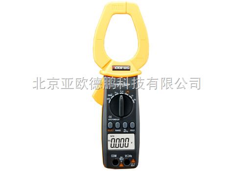 DP-6050-鉗形多用表/電流表/鉗形電流表/萬用表