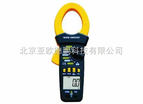 DP-DM6050+-钳形多用表/电流表/钳形电流表