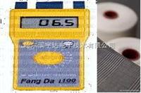 FD-100A宇达高频电磁波感应式墙面水分仪报价