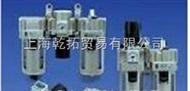 -日本SMC 全係列空氣組合元件,AS2201FM-01-06