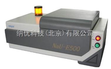 台式ROHS测试仪,X射线荧光光谱仪XRF