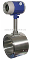 DN500固體LDE電磁流量計哪家產品質量好價格優惠