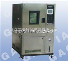 GT-T-850湖北高低温试验箱