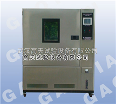 GT -T-850高低温湿热交变试验箱