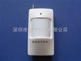 紅外探頭,紅外線報警器,特價促銷紅外探測器