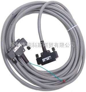 横河通信电缆