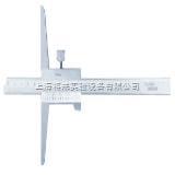 低价供应-L0044479闭式深度游标卡尺价格