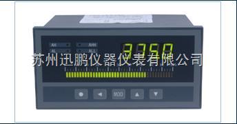 SPB-XST-蘇州迅鵬SPB-XST智能數顯報警儀