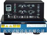 垂直型电磁振动试验机