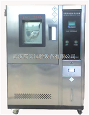 GT-TH-S-80Z国产高低温湿热交变试验箱
