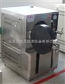 高温高压蒸煮仪测试设备