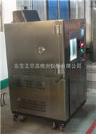 高低温循环试验箱,恒温恒湿箱