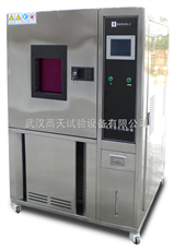 GT-XD氙灯试验机,氙灯耐候试验箱
