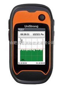 集思宝G128户外gps手持机