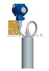 DYYB型导压式液位变送器