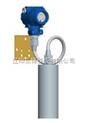 DYYB型導壓式液位變送器