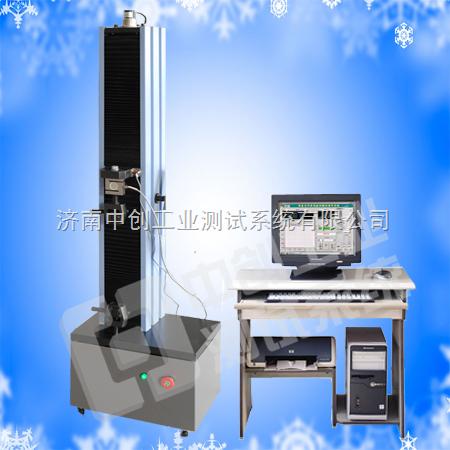 焊接电极检测设备   焊接电极抗折强度试验机   焊接电极压折试验机    焊接电极强度试验方法