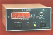氮氣分析儀/ 氮氣檢測儀/ 氮氣報警儀/ 氮氣純度儀 /測氮儀
