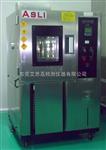 高温高压灭菌锅 步入式试验室  高温试验机