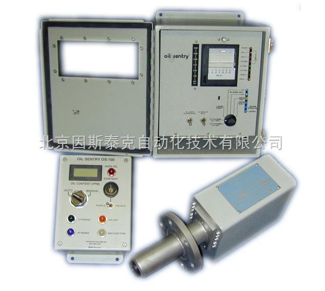 OS-100 水中油分析仪