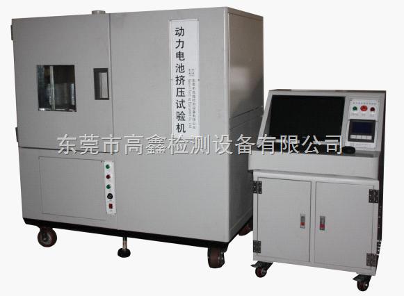 GX-5076-卧式电池挤压试验机