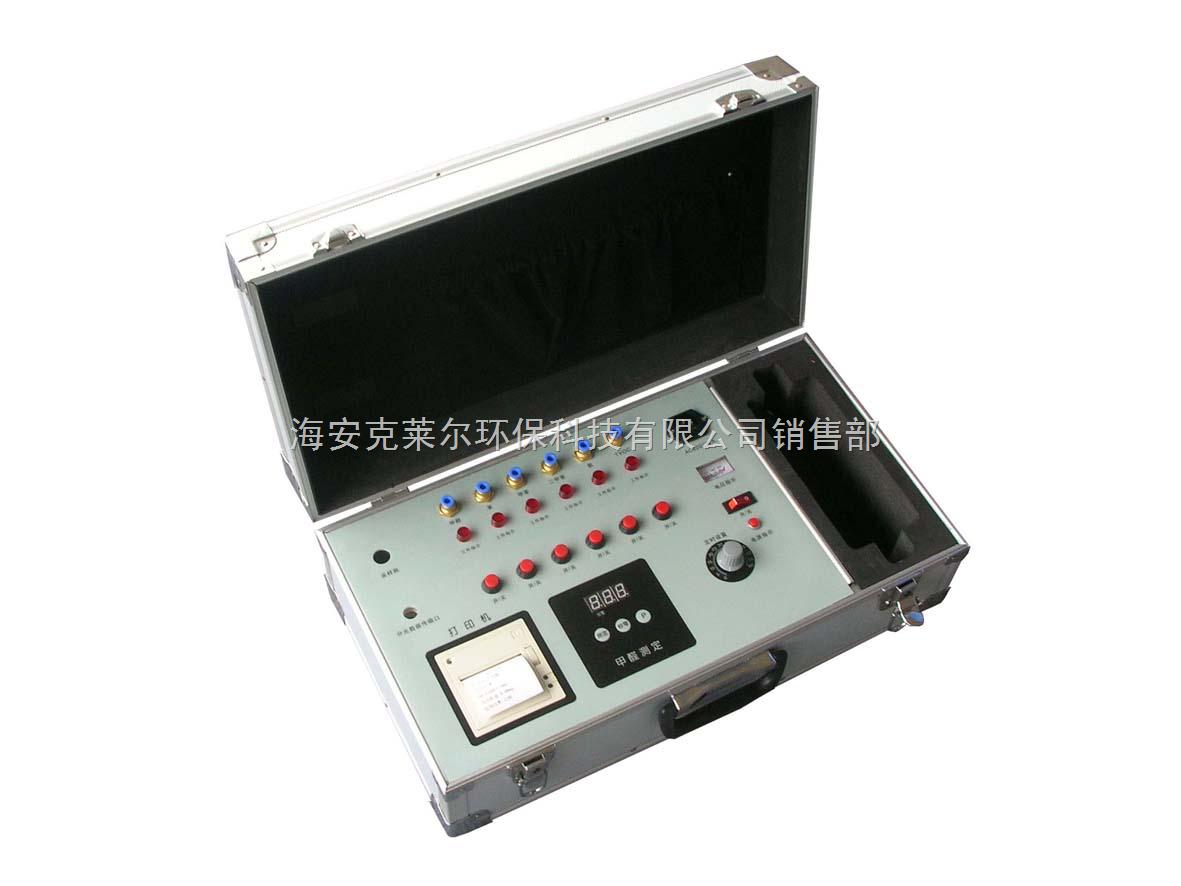 青島甲醛檢測儀/如何檢測甲醛含量/甲醛含量標準