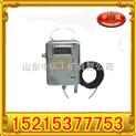 GUY10液位傳感器