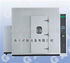GT-T-6500L高低温试验室