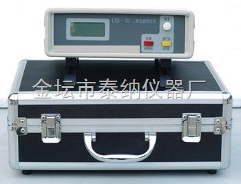红外光谱气体分析仪(卫生监督)