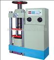 电液式压力试验机(路腾仪器)
