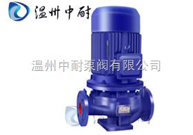 ISG型立式单级管道离心泵