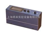 WGG60D表面光澤度儀,雙角度鏡向光澤度儀廠家
