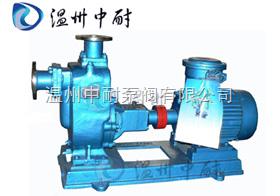 ZX型自吸式单级离心泵