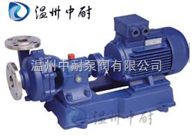 FB、AFB型不锈钢离心泵┃耐腐蚀离心泵