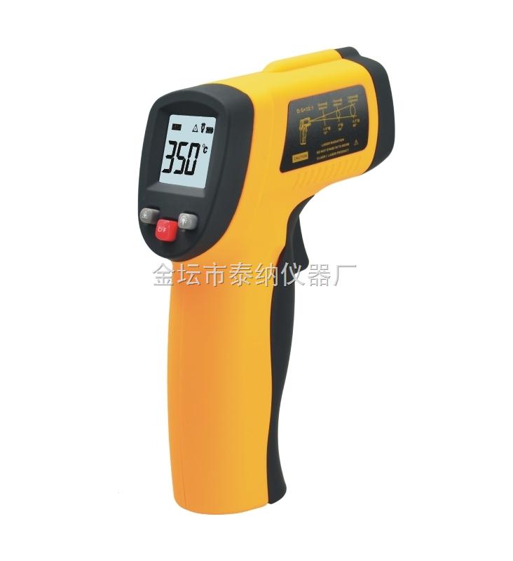 红外测温仪(表面温度计)