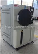 PCT蒸汽压力锅 老化测试