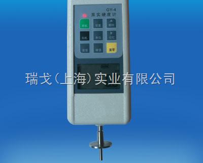 GY-4果实硬度计