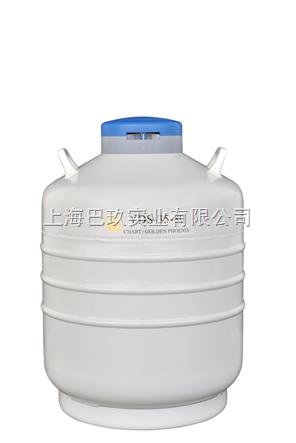 上海YDS-35-80液氮罐全新價格報價,金鳳液氮罐配件型號供應商旦鼎