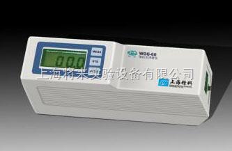 低價供應-WGG-60數顯光澤度儀廠家