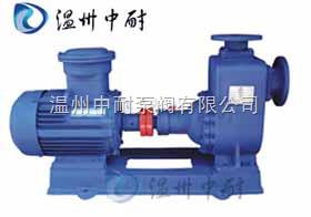 CYZ-A型卧式自吸油泵