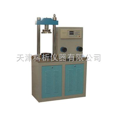 数字式抗折抗压试验机,水泥胶砂抗折试验机