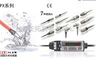 KEYENCE超强光电传感器,日本基恩士超强光电传感器