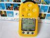 DP-NJ8H-NO2-便携式二氧化氮检测仪/便携式NO2检测仪/便携式二氧化氮测定仪
