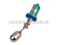 電極式防爆浮球液位控制器
