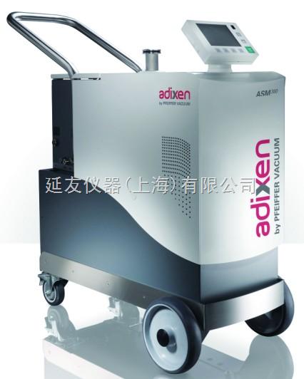 Adixen ASM 380 检漏仪
