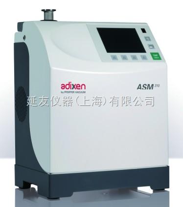 Adixen ASM 310 检漏仪