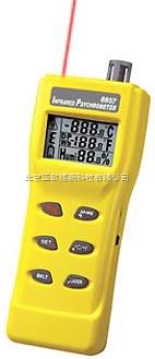 DP-AZ8857-三合一紅外線測量儀/紅外線溫度/濕度/露點濕球溫度測量儀