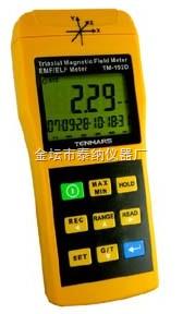 低頻電磁波測試儀