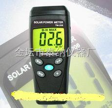 電磁場測定儀/微波測試儀、單軸高頻場強儀